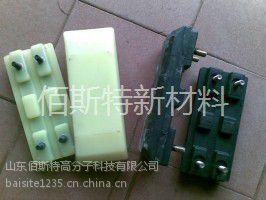 供应铣刨机履带板块 聚氨酯履带块 适用于铣刨机
