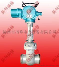 供应扬修J961Y-250高温焊接截止阀电装