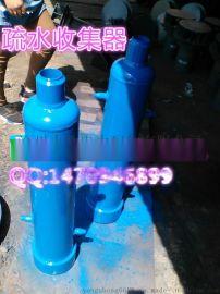 疏水收集器 再热蒸汽热段冷段疏水收集器 厂家直销疏水收集器