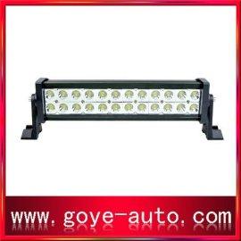 40PCS*3W 120w LED工作灯 大功率灯珠芯片采用晶元正规方片封装