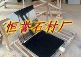 中国黑荔枝板