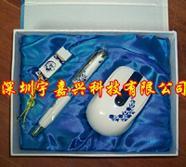 企业订做专版图案三件套电脑鼠标,真瓷笔,陶瓷U盘套装