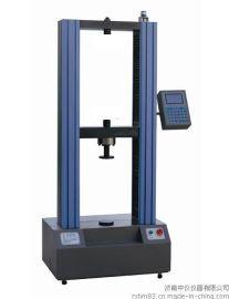 数显式电子  材料拉力试验机 电子拉力试验机