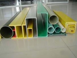 玻璃钢方管 圆管 角钢 槽钢 矩形管