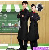 黑色半截長圍裙酒店西餐廳廚師工作圍裙服務員半身圍裙可定做LOGO