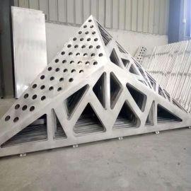 云南铝单板 雕花铝单板 锥形铝板