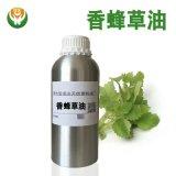 供应天然植物精油 香蜂草油 Melissa Type Oil 日化精油