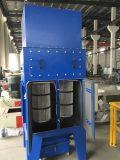 【鬆遠科技】摩擦材料行業獨立式除塵器 脈衝除塵 濾芯除塵