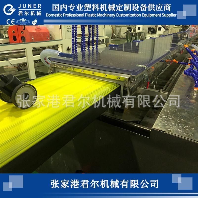 PE海洋防滑踏板海上养殖塑料踏板塑胶防滑板生产线