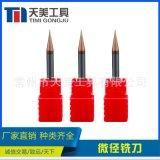 天美刀具HRC 55度微徑平頭銑刀 硬質合金微徑刀 鎢鋼微銑刀