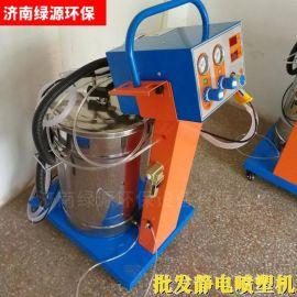 喷塑机 静电喷塑机 喷塑设备 塑粉回收机 厂家直销 定做高温烤箱