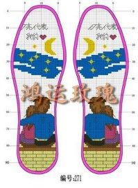十字绣针孔鞋垫(HY-271)