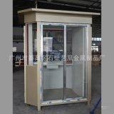 新款廠家專業定製金屬崗亭金色保安亭帶廣告位自助售賣崗亭
