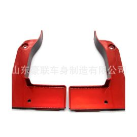 解放J6P 踏脚板左右上装饰板 火焰红 图片 价格 厂家