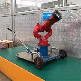 移動式消防水泡 固定式消防炮
