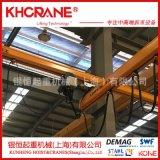 kbk起重机轨道1tkbk柔性轨道起重机kbk轨道配件电动小车kbk悬臂吊