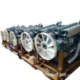 曼发动机缸盖081V04302-0062气门推杆(MC07)081V04302-0062气门