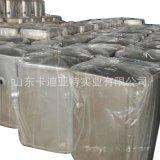 一汽解放J6鋁合金燃油箱/大型汽車油箱廠家生產訂做 質量保證