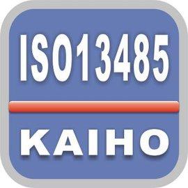 ISO13485医疗器械质量管理体系认证服务