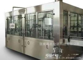 供应JN32-32-10三合一全自动饮料灌装机