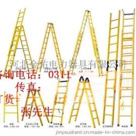 金佑玻璃钢2米绝缘梯/人字梯/关节梯/单梯