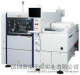 YAMAHA YSP20 高速,高精度,多功能高端印刷机
