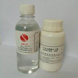供应甲基  酸异辛酯EHMA|功能单体|胶黏剂|主要用于固热性涂料