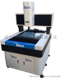 《厂家直销》供应全自动三坐标测量机 三坐标测量仪系列手动