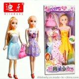 芭比娃娃 超低價供應 芭芘公主 兒童玩具批發 廠家直銷 嬰兒玩具 熱賣玩具