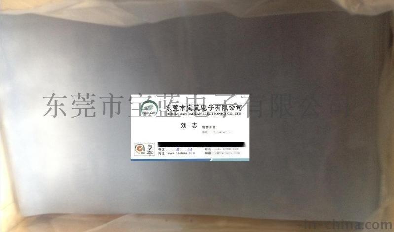 電動車電源散熱矽膠片TC-45A,信越導熱矽膠片TC-45A電源專用