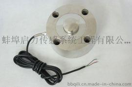 QLDF 轮辐式 传感器 大量程 称重 压力 传感器