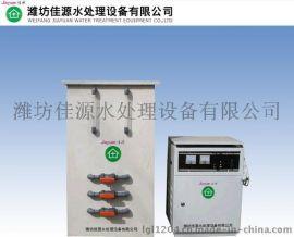 北京电解法二氧化氯发生器生产厂家潍坊佳源