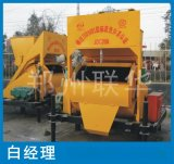 JDC350單臥軸強制式滾筒攪拌機