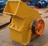江西龍達廠家直銷採礦機械設備開啓式顎式破碎機設備