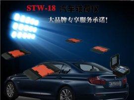 STW-18便携式汽车轮衡