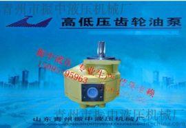 山东青州CBG3160中高压齿轮油泵
