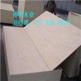 临沂胶合板工厂直销家具板两次成型