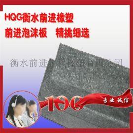 聚乙烯闭孔泡沫板厂家直销高压/硬质聚乙烯泡沫塑料板/接缝板