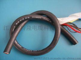 拖链电缆 柔性拖链电缆 聚氨酯拖链电缆