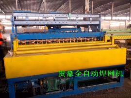 安平县贵豪丝网机械生产各种网片设备排焊机