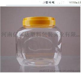 C1005 3000ml 塑料瓶 杂粮瓶 糖果瓶 PET瓶 熟料瓶 包装瓶
