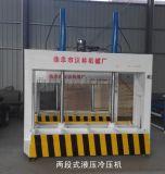 冷压机价格 冷压机批发 冷压机生产厂家