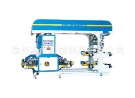 专业生产超市背心袋柔版印刷机jx-2600