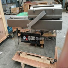酵母粉不锈钢真空包装机械 真空包装机械 双室400型粉状包装机械