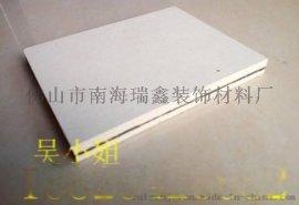 广东阻尼隔音板隔音防火板批发厂家1200*600mm
