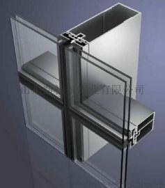 裕东**挤压铝系列隐框,半隐,明隐,隔热幕墙铝型材