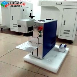 高淳PVC防水板光纤激光打标机/邳州便捷式激光打码机销售商/一网