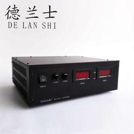 216V18A 电池组充电器