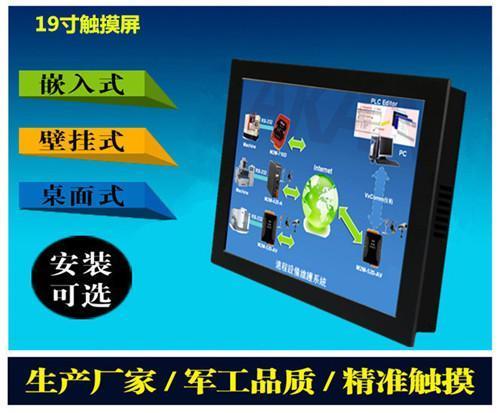 **寸i3车载工业平板电脑制造商研源工控