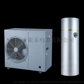 山东山东省青岛市市北区空气能代理,热泵代理,空气能经销商,热泵经销商